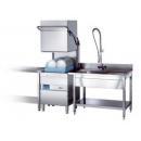Maşină de spălat vase cu capotă | HT 12 ED
