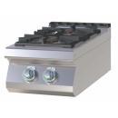 Maşină de gătit pe gaz cu 2 arzătoare | SPS 704 G