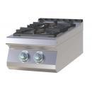 Maşină de gătit pe gaz cu 2 arzătoare | SP 704 G